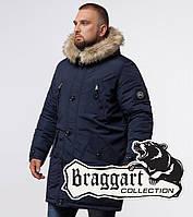 Braggart Arctic 91660   Парка мужская с меховой опушкой синяя