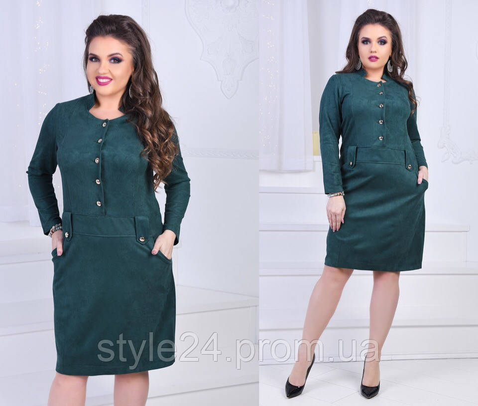 Шикарне батальне замшеве плаття з кишенями, 3 кольори  .Р-ри 50-56