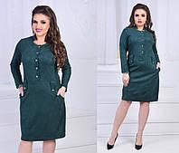Шикарне батальне замшеве плаття з кишенями, 3 кольори  .Р-ри 50-56, фото 1