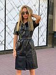 Женское трендовое платье из эко-кожи на замшевой основе с поясом  (в расцветках), фото 7