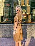 Женское трендовое платье из эко-кожи на замшевой основе с поясом  (в расцветках), фото 5