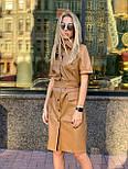 Женское трендовое платье из эко-кожи на замшевой основе с поясом  (в расцветках), фото 4