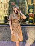 Женское трендовое платье из эко-кожи на замшевой основе с поясом  (в расцветках), фото 3