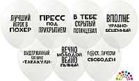 """12"""" (30 см) Для Мужсчин кристалл прозрачный 1 стор. 1 шт. Арт-студия SHOW Украина"""