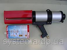Fischer FIS AJ-Plus - Выпрессовочный пневматический пистолет, фото 2