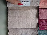 Водоотталкивающая ткань для мебели вельвет Ливерпуль 03 ( LIVERPOOL 03 ), фото 1