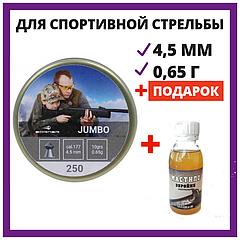 Пули для пневматики 4.5 мм, 0,65 g, 250 штук Borner Jumbo(4,5 mm, 0,65g, 250 штук) Пневматические пули 4 5