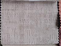 Водоотталкивающая ткань для мебели вельвет Ливерпуль 02 ( LIVERPOOL 02 ), фото 1