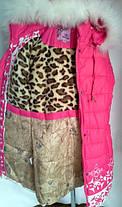 Пальто для девочки зима, фото 3