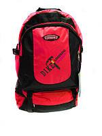 Рюкзак туристический 60х36 см Wengenr R16280 Red (gr006362)