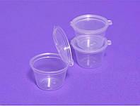 Емкость контейнер 10мл с крышкой для крема и другого d=3, h=2см 80шт. (30уп/я) РР