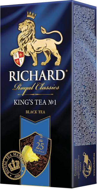 Чай черный Richard King's Tea 25 пак.