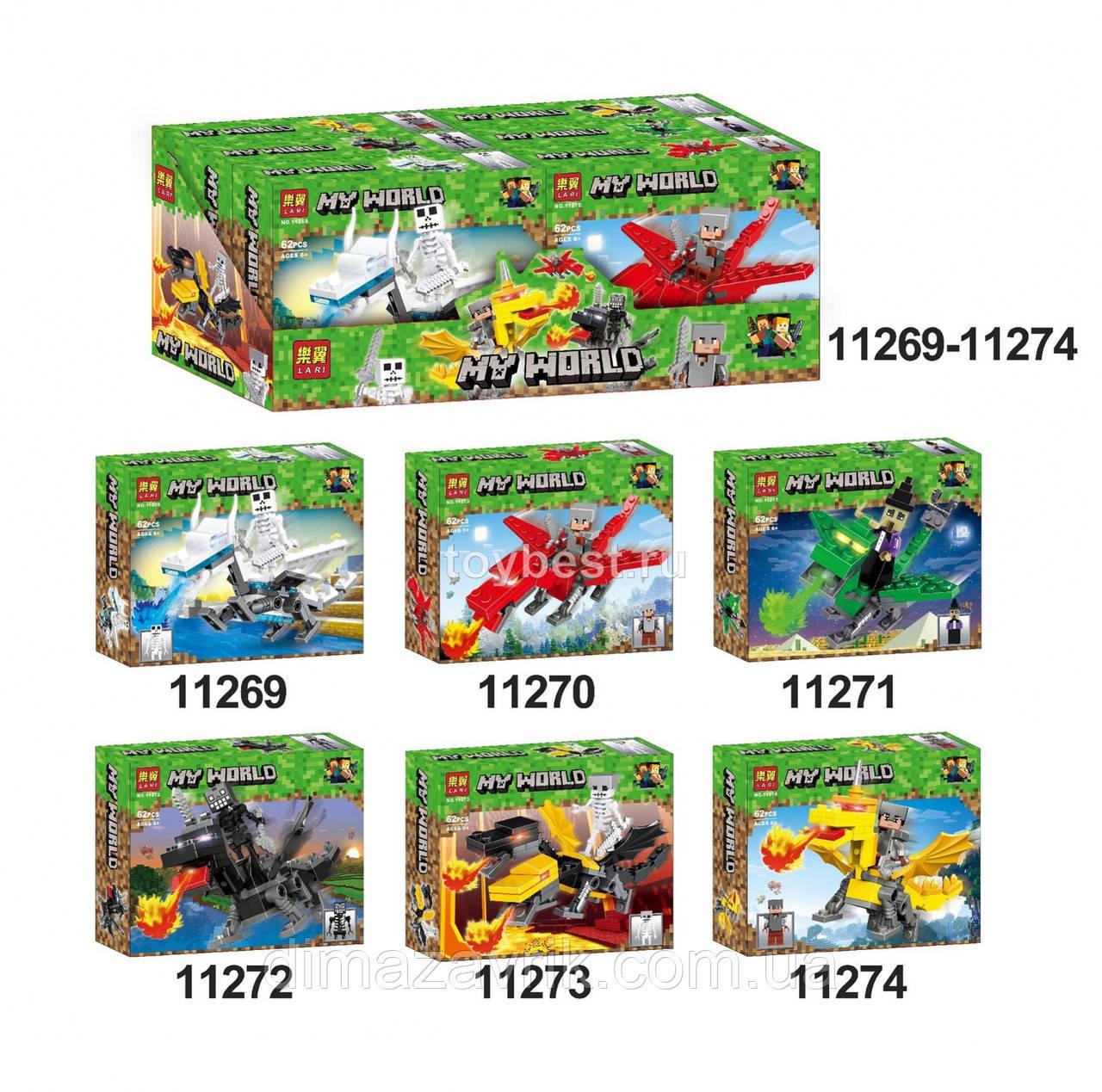 """Конструктор Bela 11269-74 (Аналог Lego Minecraft) """"Герои на драконах"""" 6 видов62 детали"""