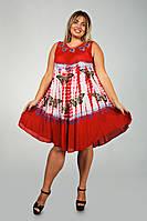 Красное платье - разлетайка (ламбада), с рисунком ручной работы и вышивкой, на 48-60 размеры, фото 1