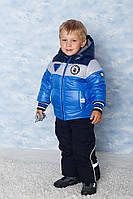 Детский зимний комбинезон (штаны на шлейках и куртка) с капюшоном новинка зима 2016 ,, фото 1