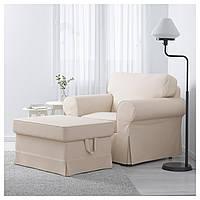 IKEA EKTORP Кресло, Лофаллет бежевый (791.290.81)