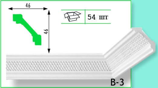 Плинтус потолочный Marbet В3 46х46мм 2м.