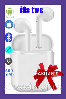 Bluetooth наушники беспроводные i9S tws Apple Airpods реплика Блютуз наушники эпл аирподс белые