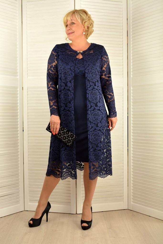 """Комплект: Платье и накидка """"Гретхен"""" - Модель 1525-8к ( 50 размер )"""