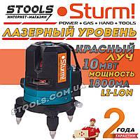 🔴 Нивелир лазерный Sturm 1040-11-AL, 5 лучей