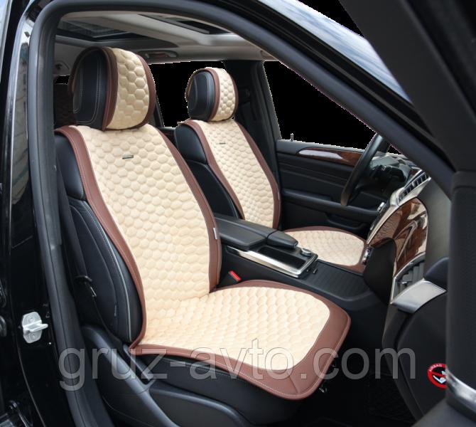 Накидки на сидения CarFashion Мoдель: CAPRI коричневый, бежевый, бежевый    (21872)