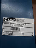 Серводвигатель Skov DA 75A-12 -24 V, фото 2
