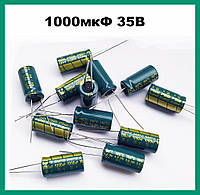 Конденсатор 1000uF 35V 1000мкФ 35В (10х20мм) SANYO