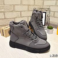 Ботинки спортивные зимние серые, удобные, теплые, женская зимняя обувь, фото 1