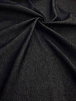 Джинс стрейч на флисе цвет темно-синий (ш 145 см) тёплый для пошива брюк,курток,пальто,декора