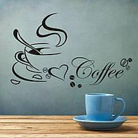 """Наклейка на стену в кофейню """"Чашка кофе на кухню"""" 40см*65см (лист 30см*58см) наклейки на кухню"""