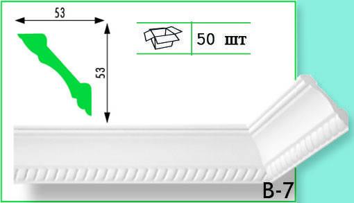 Плинтус потолочный Marbet В7 53х53мм 2м. (Косичка)