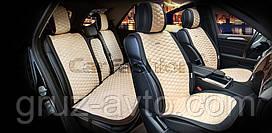 Накидки на сидения CarFashion Мoдель: CAPRI PLUS черный, бежевый, бежевый (22240)