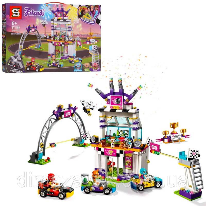 """Конструктор SY1060 (Аналог Lego Friends 41352) """"Большая гонка""""678 детали"""