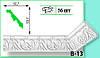 Плинтус потолочный Marbet В13 52,7х53,7мм 2м.