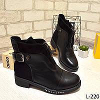 Ботинки  зимние черные, удобные, красивые, женская зимняя обувь