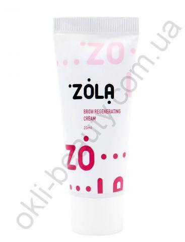 Крем для бровей ZOLA Brow Regeneration Cream регенерирующий, 20 мл