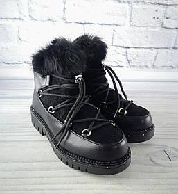 Зимние ботинки для девочек Черный Clibee