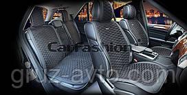 Накидки на сидения CarFashion Мoдель: CAPRI PLUS черный, черный, черный  (22241)