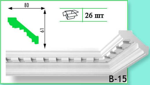 Плинтус потолочный Marbet В15 80х61мм 2м.