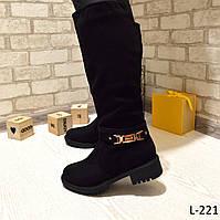 Сапоги женские черные, зима, отличное качество, женская зимняя обувь