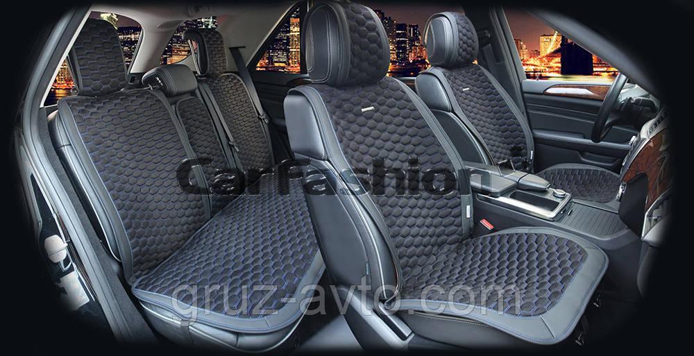 Накидки на сидения CarFashion Мoдель: CAPRI PLUS  черный, серый, серый     (22249)