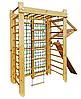 П-образный комплекс двойной сосна 220 см Kindersport