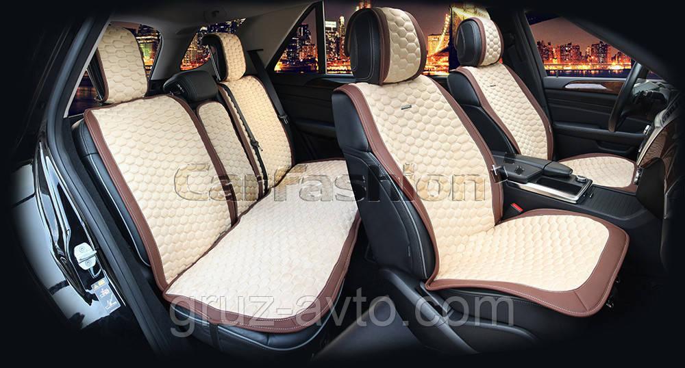 Накидки на сидіння CarFashion Модель: CAPRI PLUS коричневий, бежевий, бежевий (22252)
