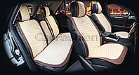 Накидки на сидіння CarFashion Модель: CAPRI PLUS коричневий, бежевий, бежевий (22252), фото 1