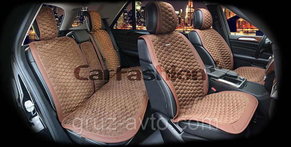 Накидки на сидения CarFashion Мoдель: CAPRI PLUS  коричневый, коричневый, коричневый       (22253)