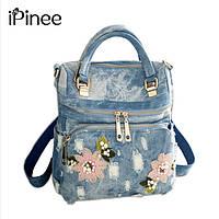 Рюкзак сумка (трансформер) джинсовый женский с вышивкой (голубой)