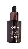 Ампульная сыворотка премиум-класса Ottie Black Signature Ampoule 13 мл
