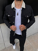 😜 Джинсовая куртка черная с белым мехом