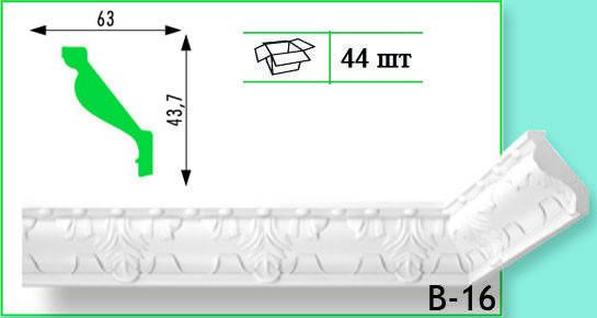 Плинтус потолочный Marbet В16 63х43,7мм 2м.