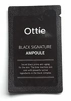 Ампульная сыворотка премиум-класса Ottie Black Signature Ampoule Пробник 1 мл
